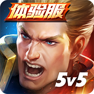 Arena of Valor先行服官方版1.36.2.1Android